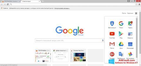 Ekrano kopija Google Chrome Windows 8.1